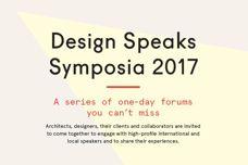 2017 Design Speaks symposia