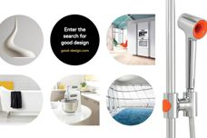 2015 Good Design Awards