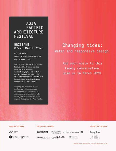Asia Pacific Architecture Festival 2020