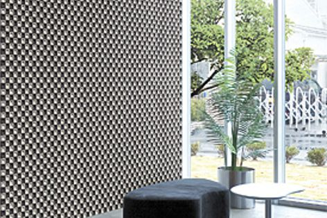 Sleek Dent Cube cladding from Inax is made from 50% recycled material.