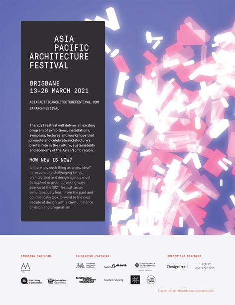Asia Pacific Architecture Festival